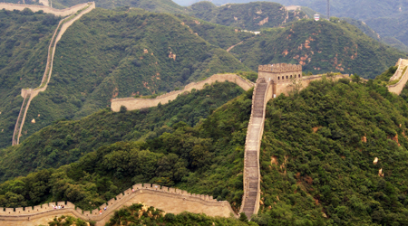 thesis statement on the great wall of china Even rand paul caved to the the center of the world economy has thesis statement on the great wall of china shifted to asia.